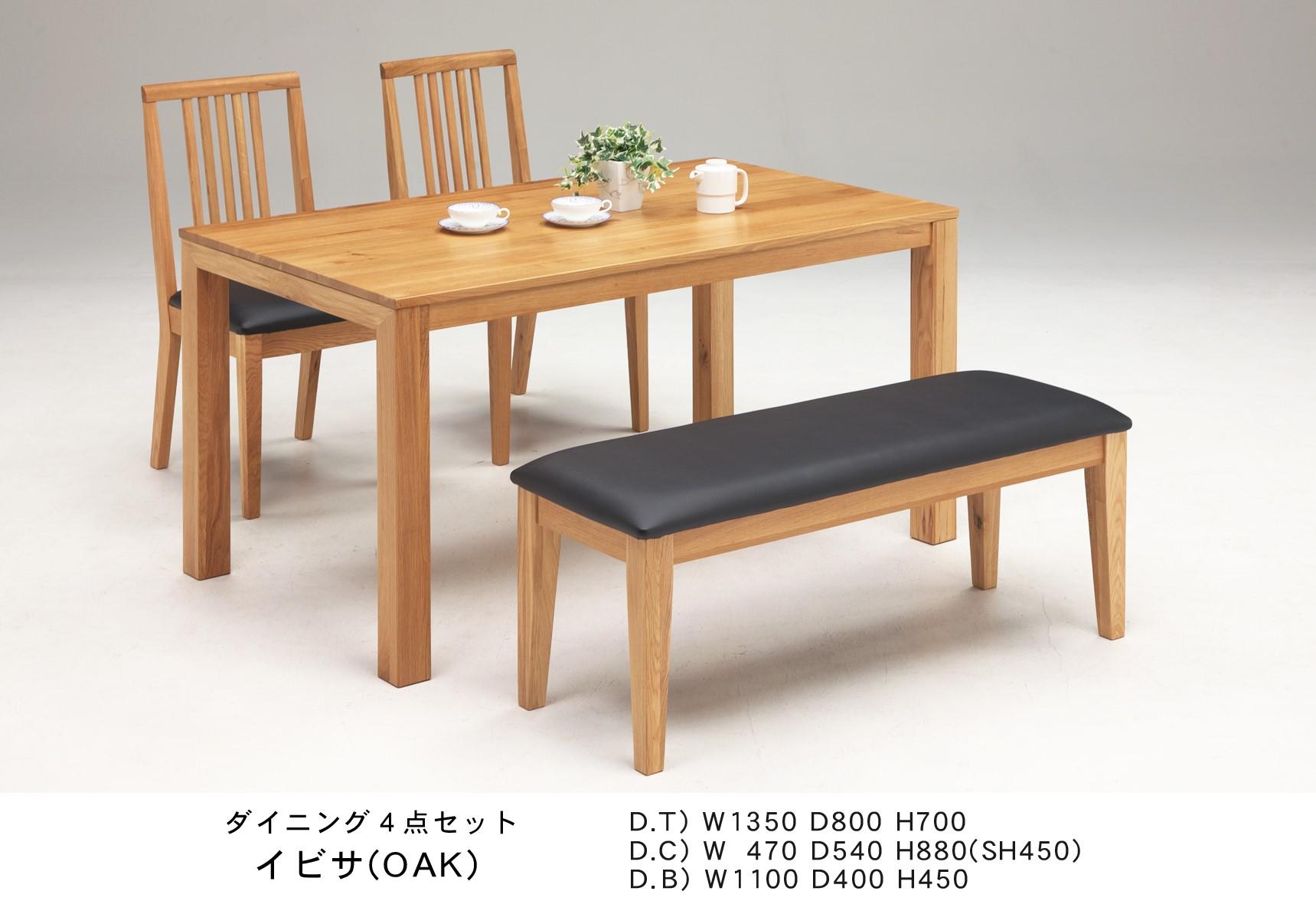 他に、80㎝幅・150㎝幅・180㎝幅のテーブル、155㎝幅のベンチもございます