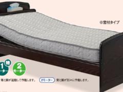 電動リクライニングベッド 低反発マット付