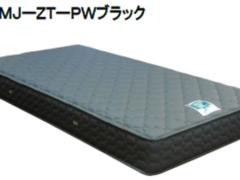 高密度連続スプリング(ZELTスプリング)